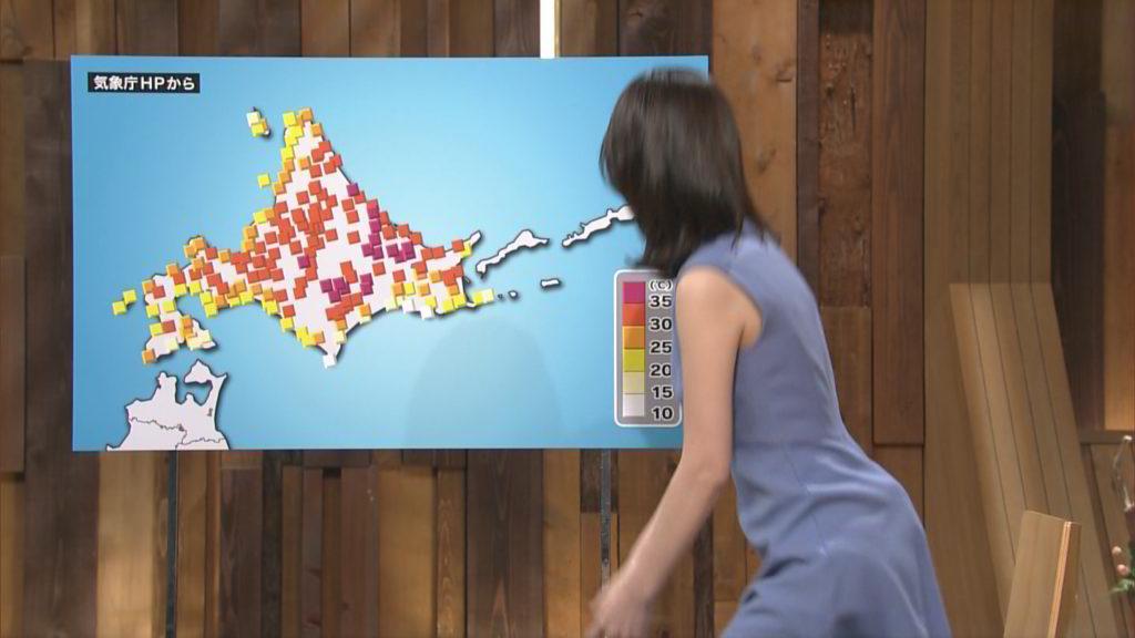 小川彩佳アナ 報ステ乳首ポッチ放送事故エロ画像85枚・66枚目の画像