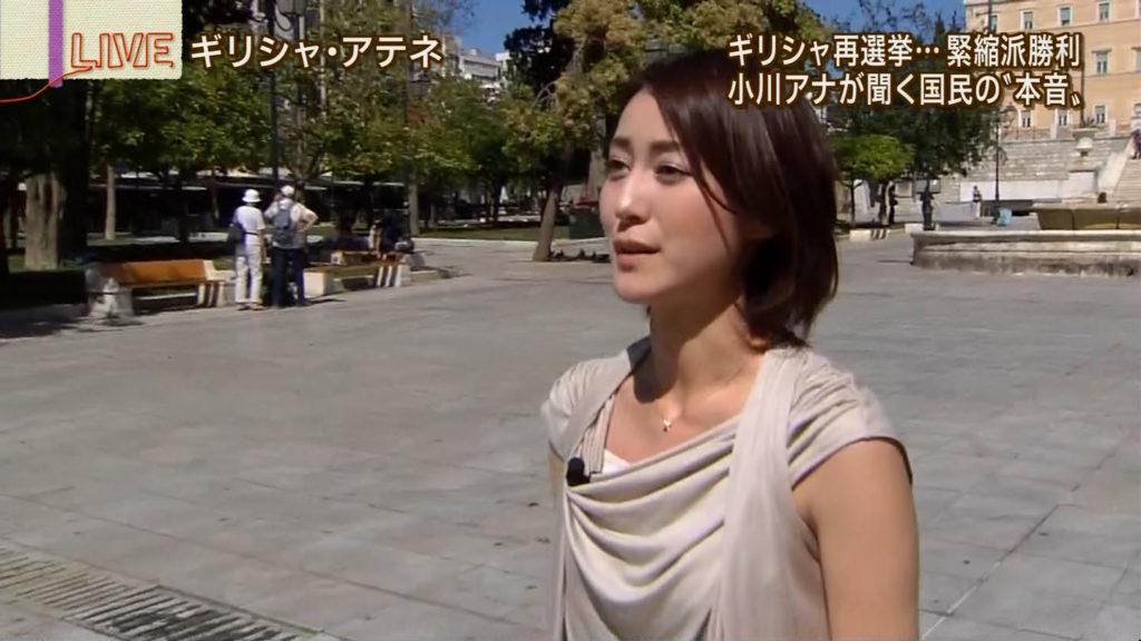 小川彩佳アナ 報ステ乳首ポッチ放送事故エロ画像85枚・77枚目の画像