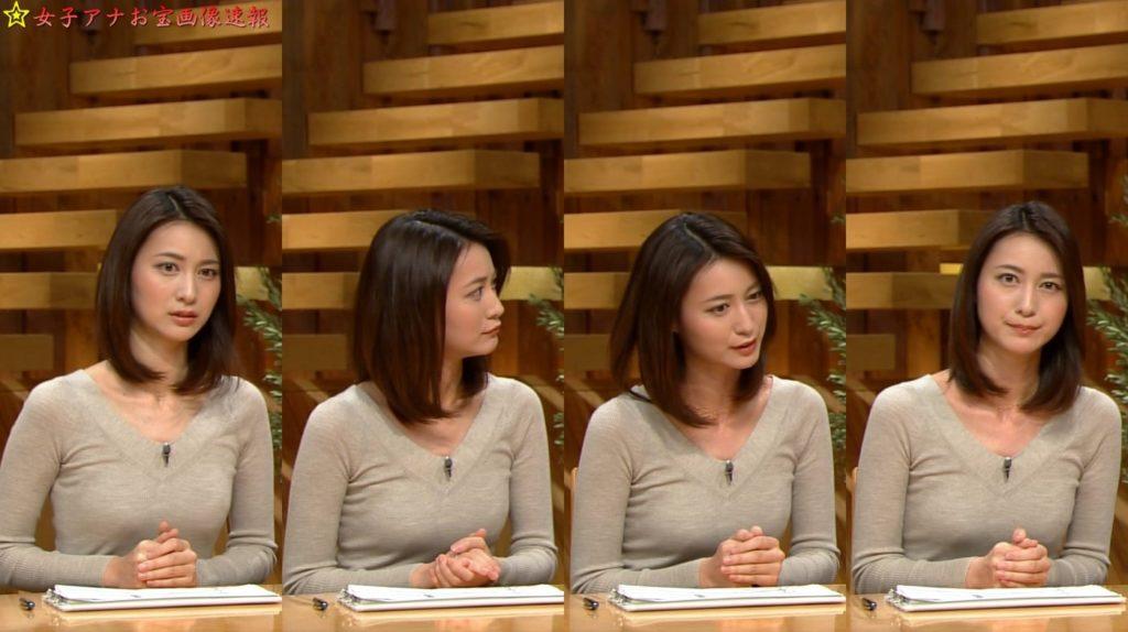 小川彩佳アナ 報ステ乳首ポッチ放送事故エロ画像85枚・83枚目の画像