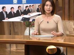 小川彩佳アナ 報ステ乳首ポッチ放送事故エロ画像85枚・89枚目の画像