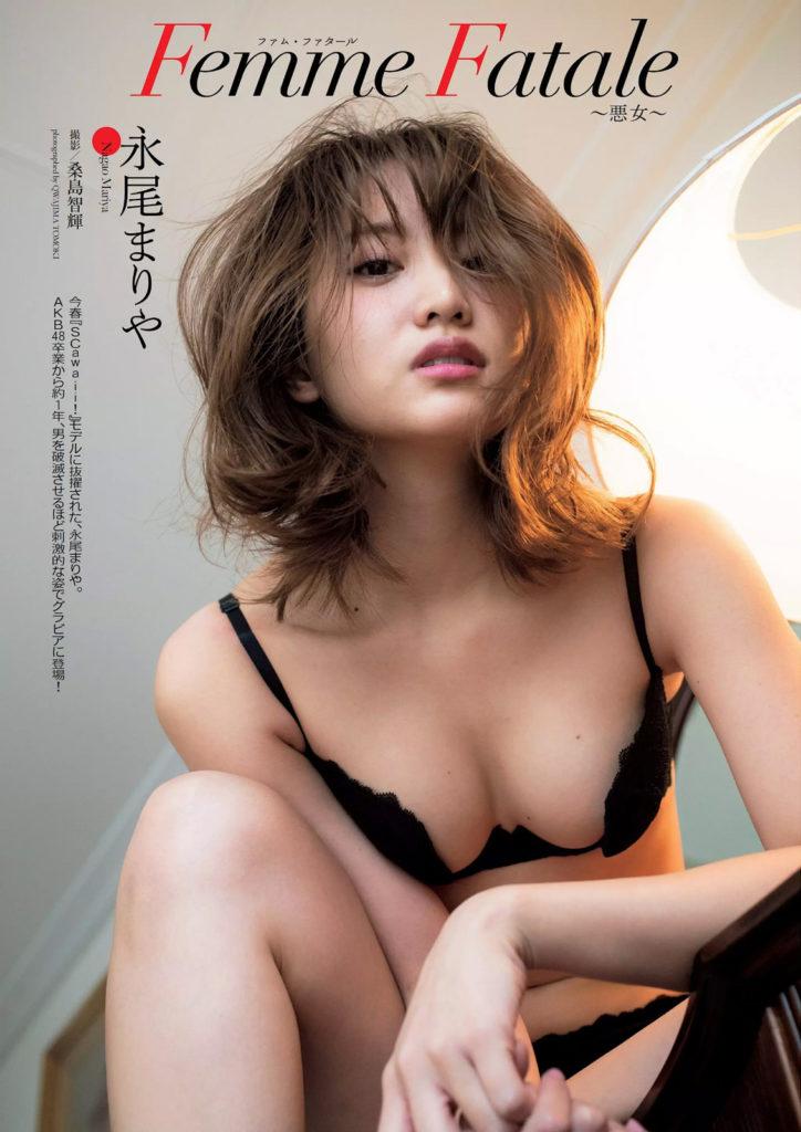 永尾まりや(23)の横乳ヌード写真集・濡れ場エロ画像183枚・25枚目の画像