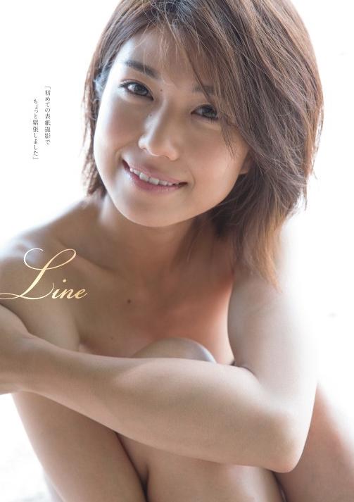 藤木由貴(25)美人RQの手ブラヌードグラビア画像100枚|エロ牧場・30枚目の画像