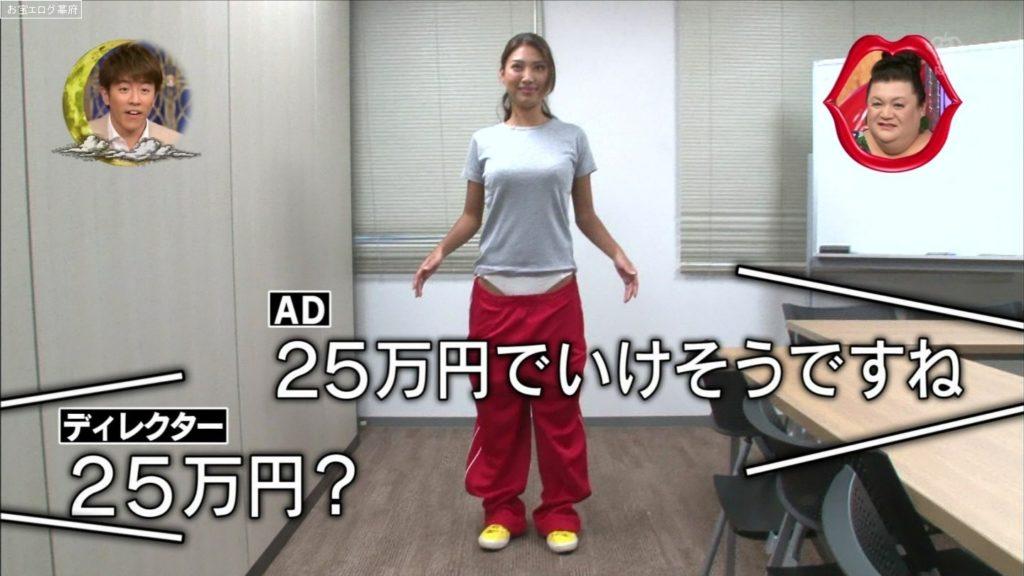青山めぐ(28)マンスジ披露したレースクイーンのエロ画像50枚・2枚目の画像