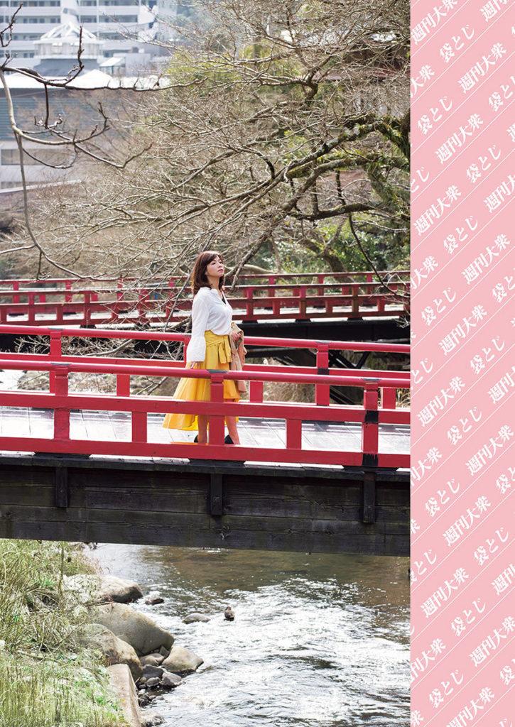 芸能人・大久保佳代子(45)の誰得ヌードエロ画像21枚・3枚目の画像