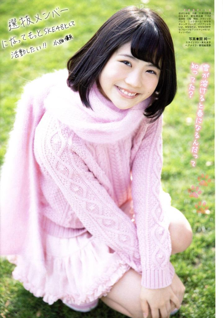 SKE48小畑優奈のグラビアエロ画像10