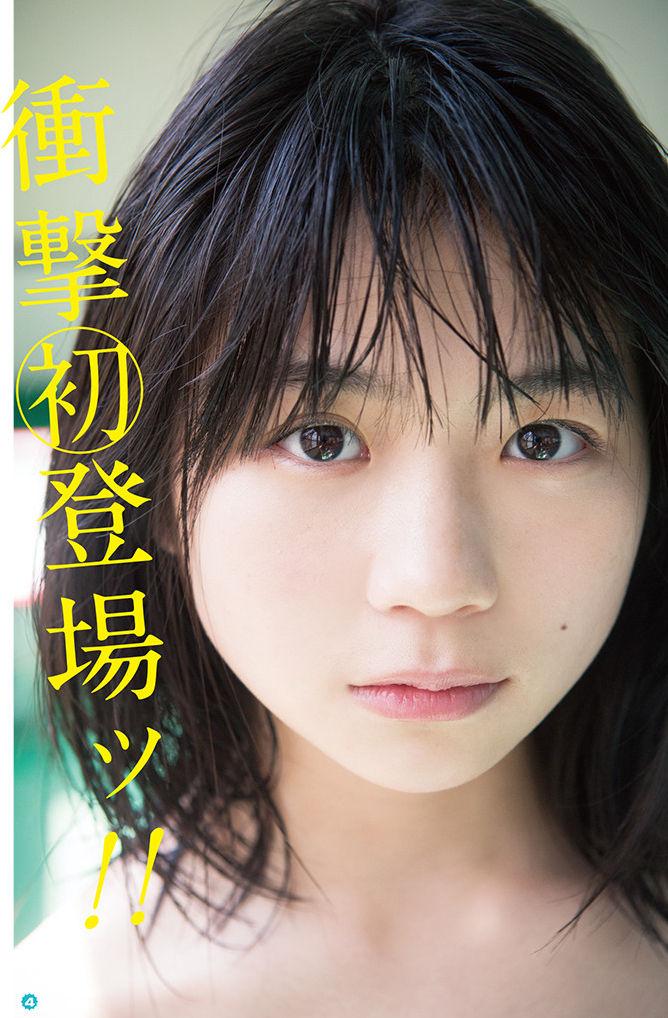 SKE48小畑優奈のグラビアエロ画像12