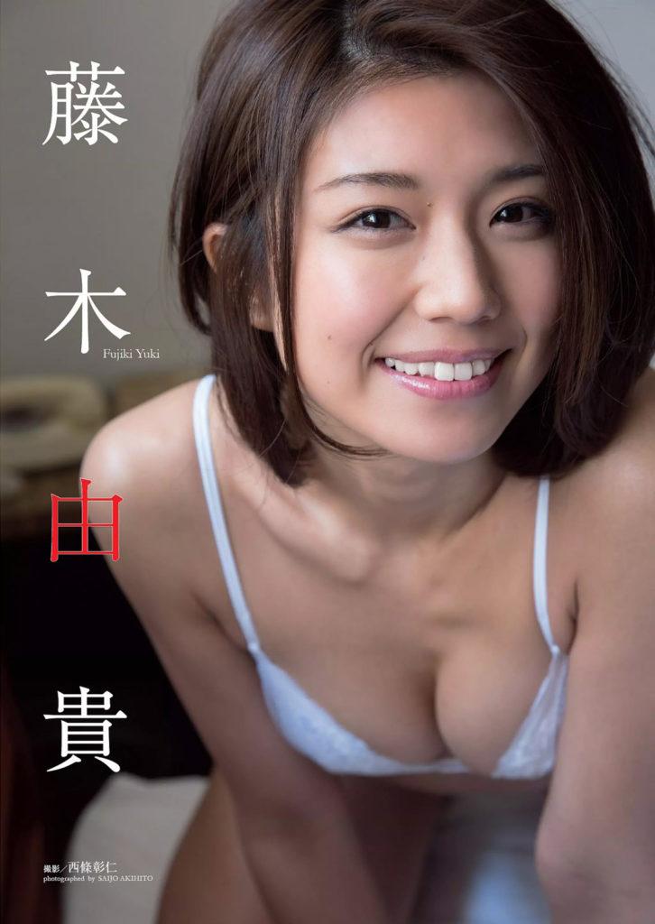 藤木由貴(25)美人RQの手ブラヌードグラビア画像100枚|エロ牧場・46枚目の画像