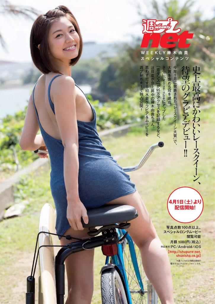 藤木由貴(25)美人RQの手ブラヌードグラビア画像100枚|エロ牧場・47枚目の画像