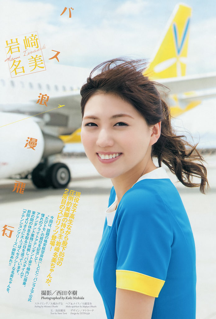 岩崎名美(20)Fカップ最新グラビアエロ画像32枚・19枚目の画像