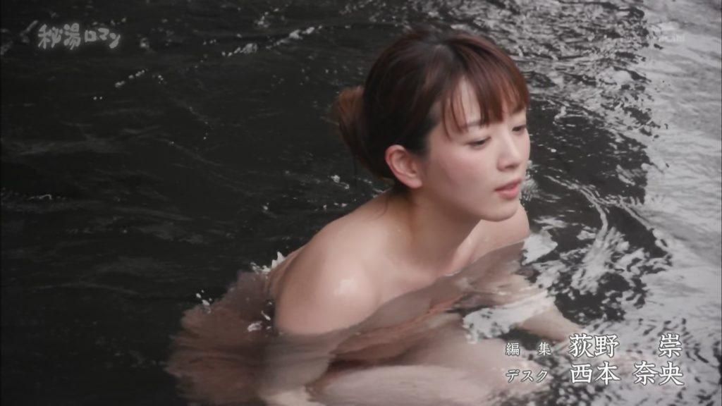 園都「みやこもち」Gカップグラビア&入浴エロ画像140枚・43枚目の画像
