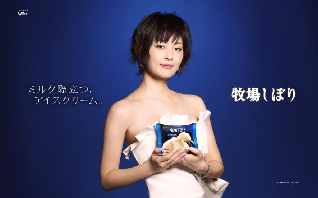 常盤貴子(44)ヌード濡れ場も混浴も平気!美人女優のエロ画像30枚・34枚目の画像