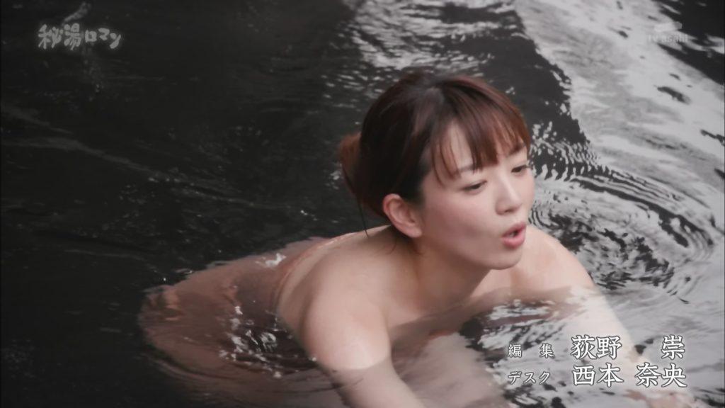 園都「みやこもち」Gカップグラビア&入浴エロ画像140枚・44枚目の画像