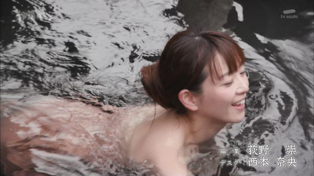 園都「みやこもち」Gカップグラビア&入浴エロ画像140枚・45枚目の画像