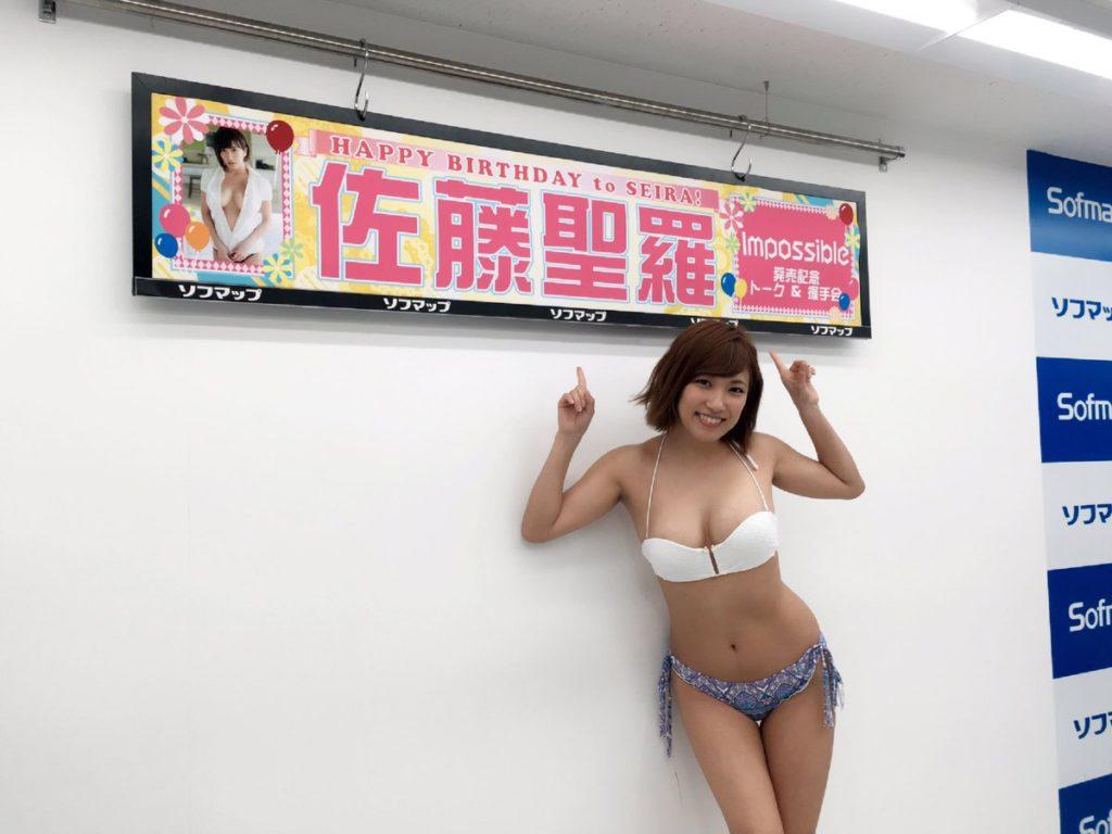 元SKE佐藤聖羅(25)の最新変態水着エロ画像40枚・1枚目の画像