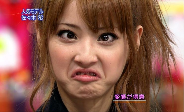 芸能人のアヘ顔・変顔のオナネタ用エロ画像26枚・1枚目の画像