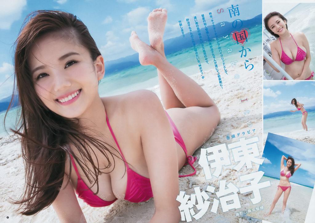 伊東紗冶子(23)Gカップキャスターの水着グラビア画像128枚・15枚目の画像