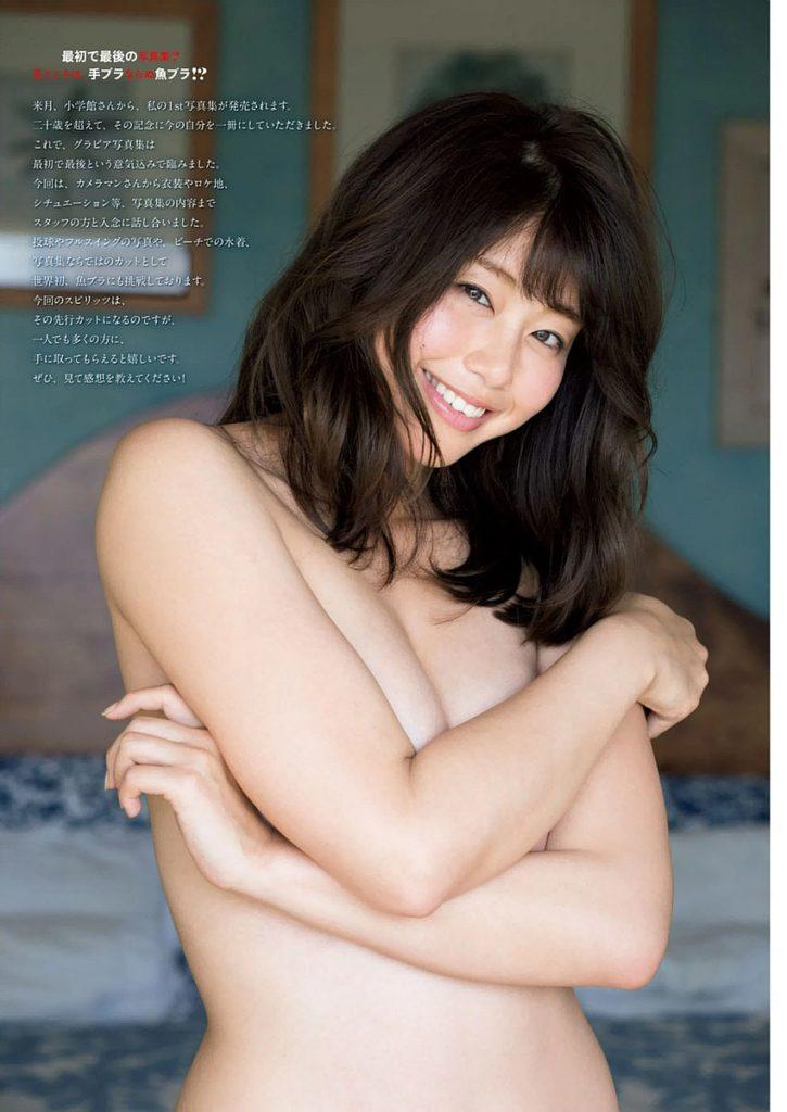 「稲村亜美 おっぱい」の画像検索結果