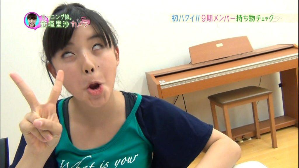 芸能人のアヘ顔・変顔のオナネタ用エロ画像26枚・3枚目の画像
