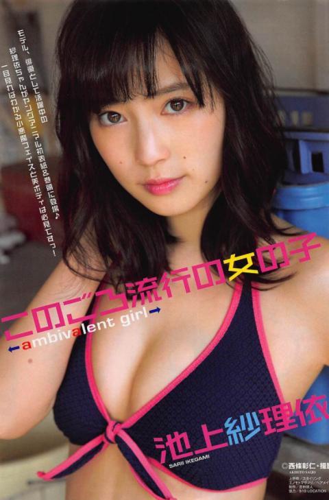 池上紗理依(22)ホクロ美女の水着グラビアエロ画像70枚・29枚目の画像
