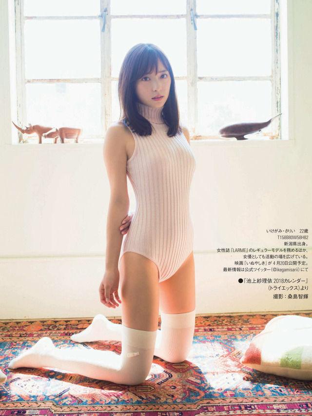 池上紗理依(22)ホクロ美女の水着グラビアエロ画像70枚・5枚目の画像