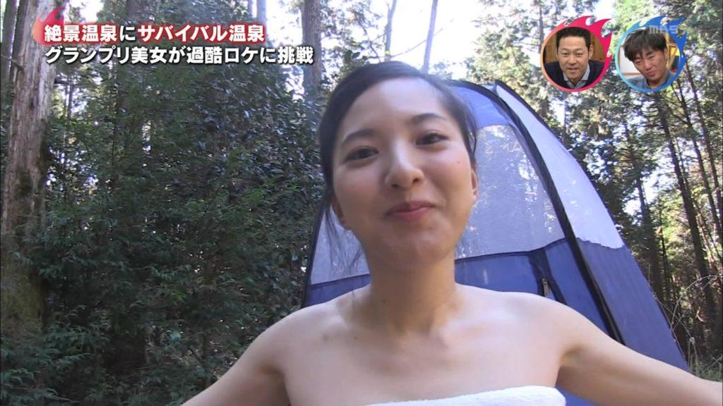 浜口順子(31)本能Zの入浴ロケエロ画像42枚・5枚目の画像