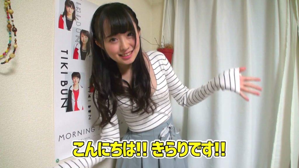 元Youtuber瀬名きらりエロ画像68枚!ロリ美少女がAVデビュー!w・6枚目の画像