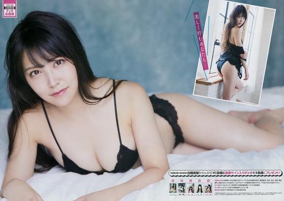 白間美瑠の最新グラビアエロ画像7