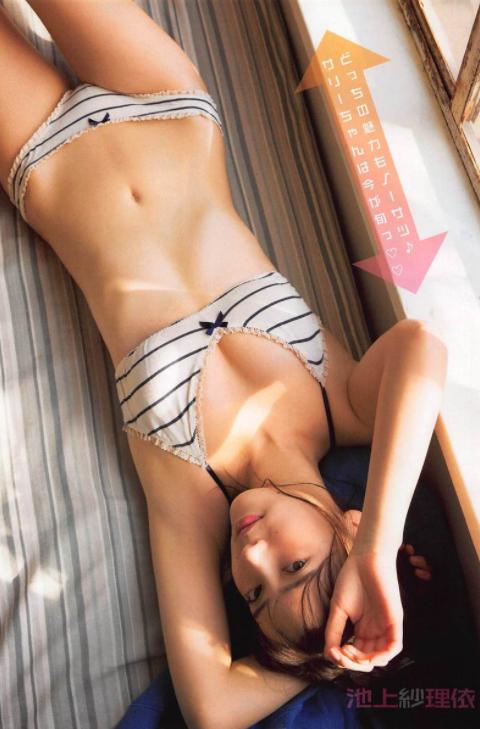 池上紗理依(22)ホクロ美女の水着グラビアエロ画像70枚・34枚目の画像
