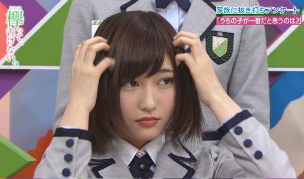志田愛佳TVキャプ画像2