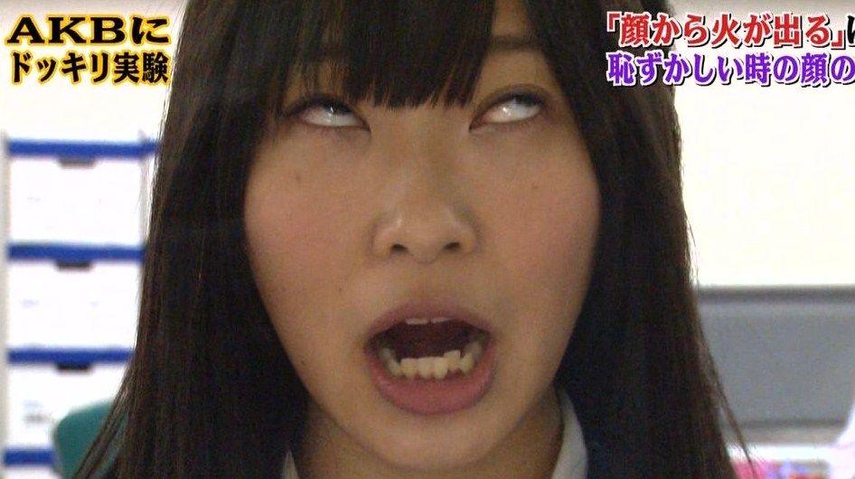 芸能人のアヘ顔・変顔のオナネタ用エロ画像26枚・13枚目の画像