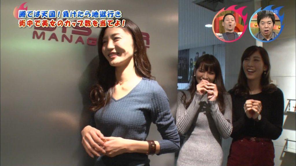 着衣巨乳美女のカップを当てる本能Zのエロキャプ画像20枚・14枚目の画像