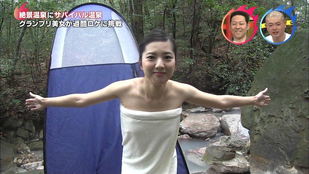 浜口順子(31)本能Zの入浴ロケエロ画像42枚・16枚目の画像