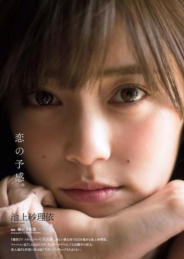 池上紗理依(22)ホクロ美女の水着グラビアエロ画像70枚・19枚目の画像
