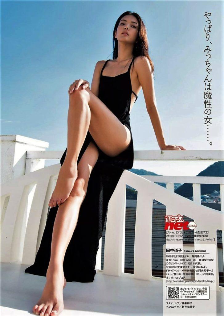 田中道子の写真集水着グラビアエロ画像021