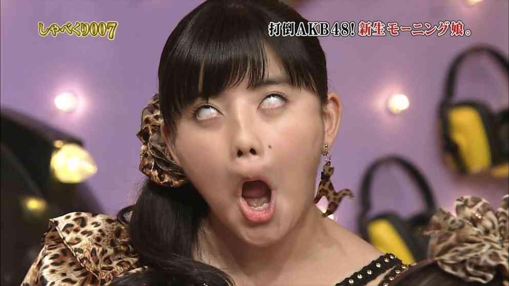 芸能人のアヘ顔・変顔のオナネタ用エロ画像26枚・20枚目の画像
