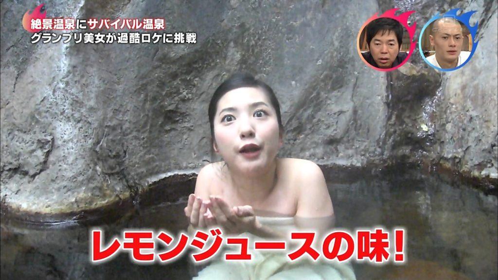 浜口順子(31)本能Zの入浴ロケエロ画像42枚・20枚目の画像
