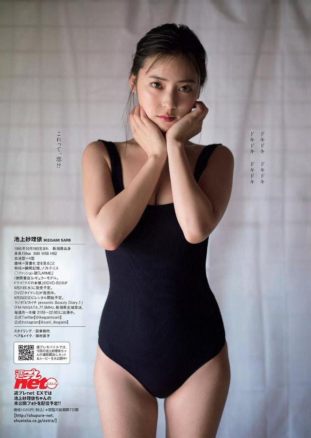 池上紗理依(22)ホクロ美女の水着グラビアエロ画像70枚・23枚目の画像