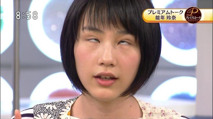 芸能人のアヘ顔・変顔のオナネタ用エロ画像26枚・28枚目の画像