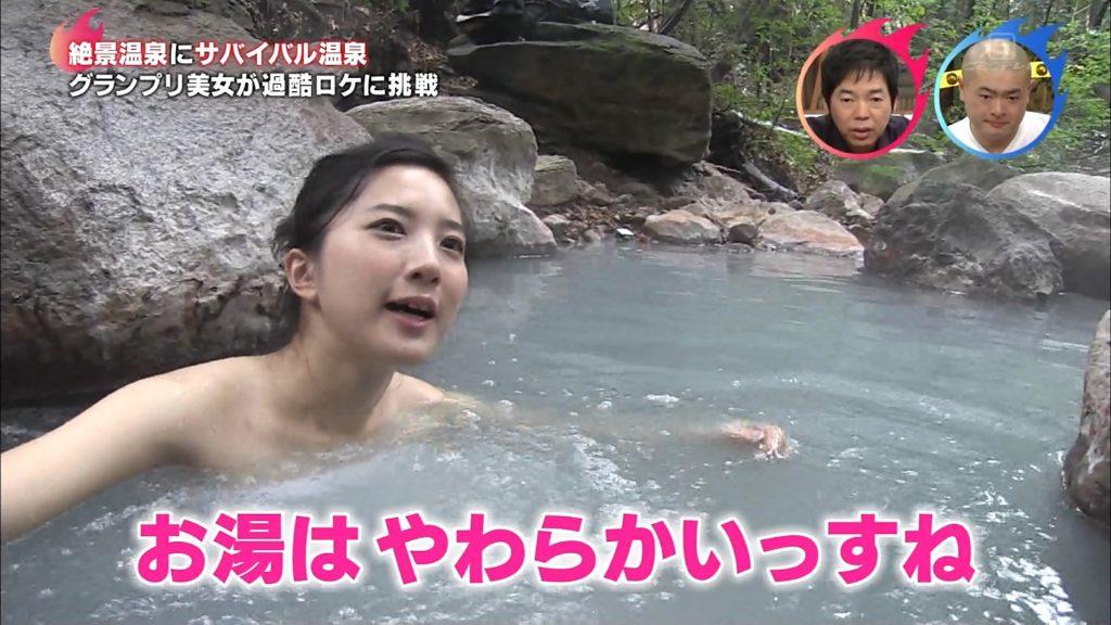 浜口順子(31)本能Zの入浴ロケエロ画像42枚・24枚目の画像