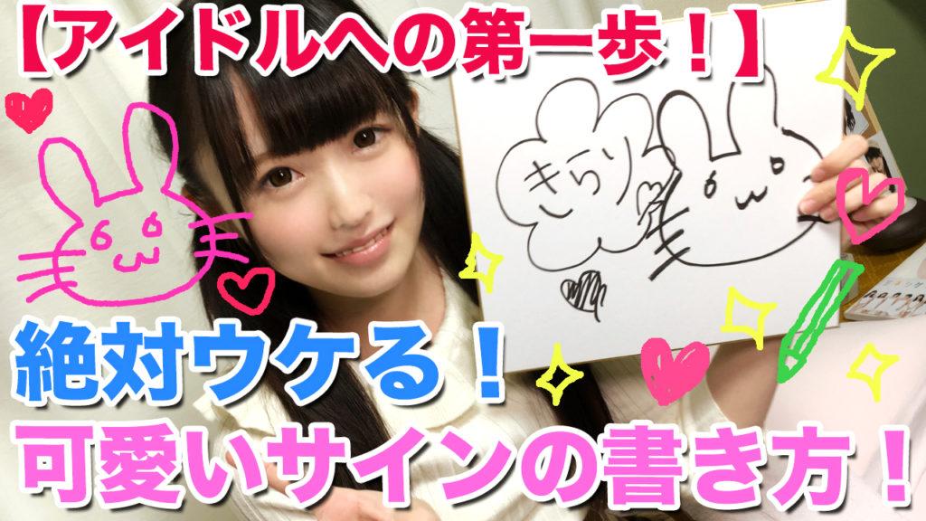 元Youtuber瀬名きらりエロ画像68枚!ロリ美少女がAVデビュー!w・25枚目の画像