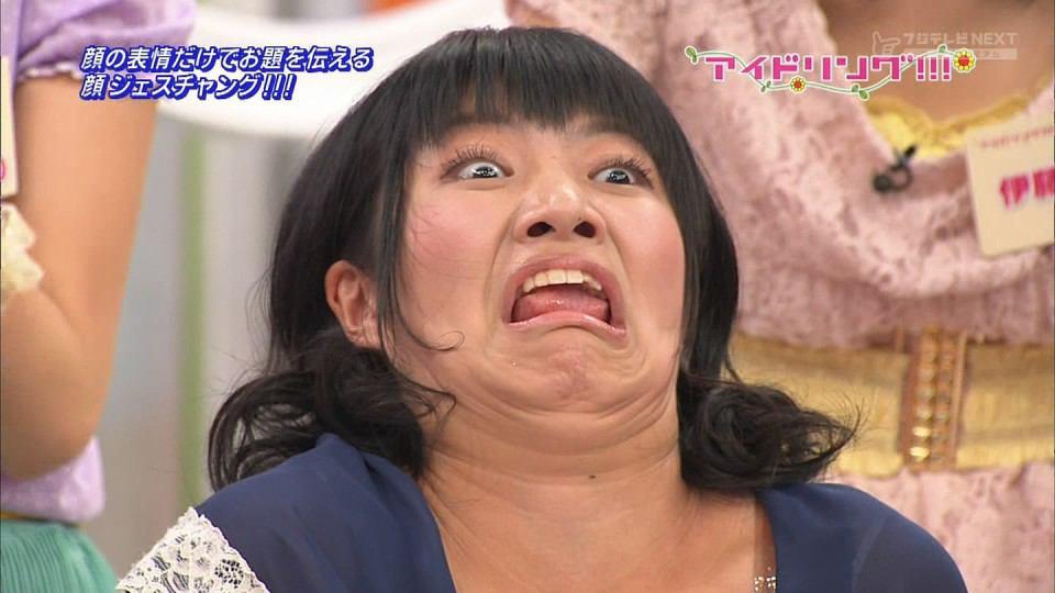 芸能人のアヘ顔・変顔のオナネタ用エロ画像26枚・31枚目の画像