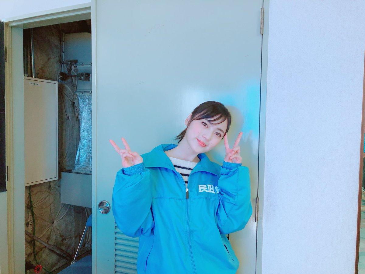 池上紗理依(22)ホクロ美女の水着グラビアエロ画像70枚・52枚目の画像