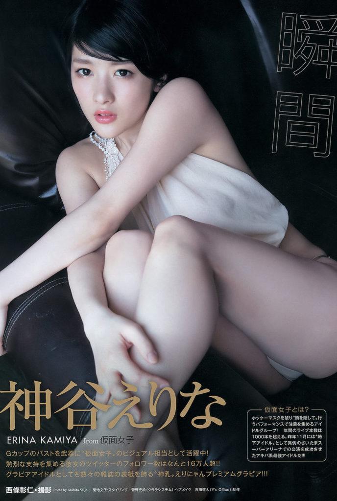 仮面女子・神谷えりなの写真集手ブラヌード等エロ画像165枚・118枚目の画像