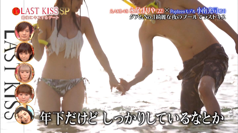 永尾まりや(23)の横乳ヌード写真集・濡れ場エロ画像183枚・157枚目の画像