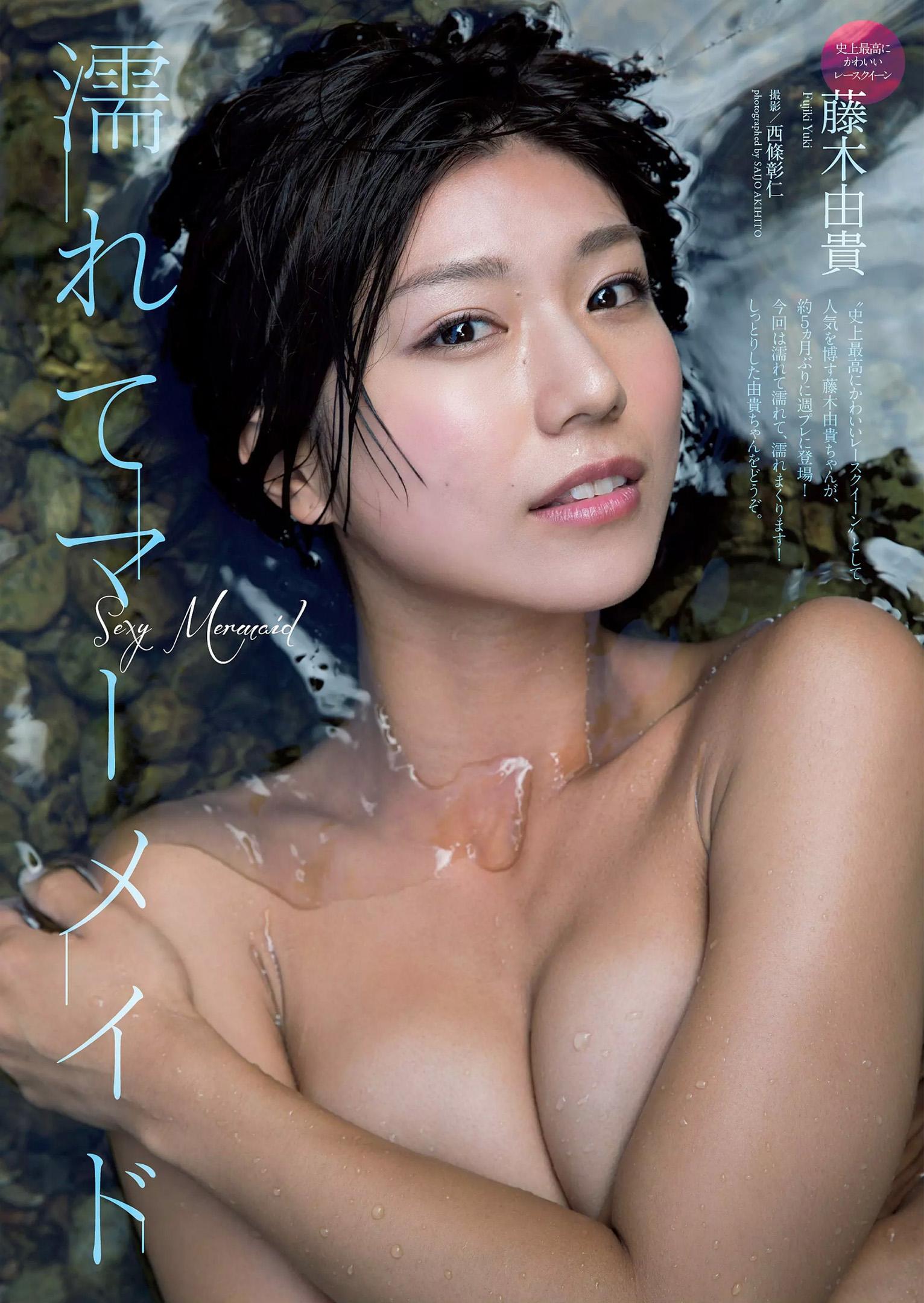 藤木由貴(25)美人RQの手ブラヌードグラビア画像100枚|エロ牧場・4枚目の画像