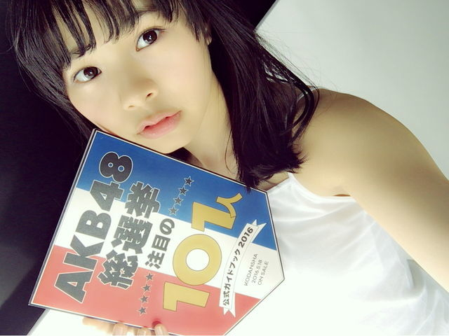 NGT48本間日陽の#注目の101人エロ画像