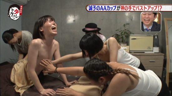 尼神インター誠子のニプレスおっぱいエロ画像5