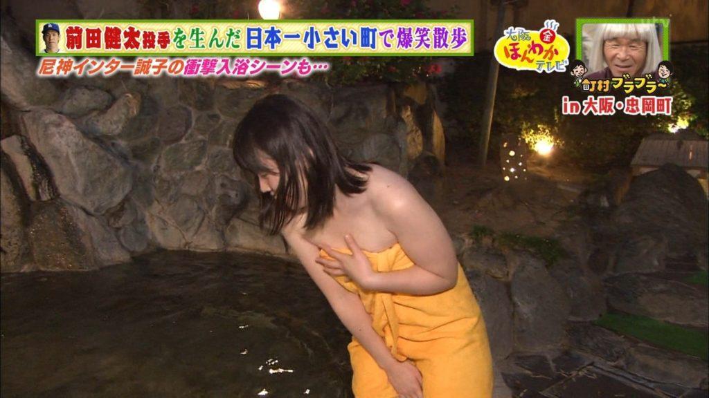 尼神インター誠子エロ画像5