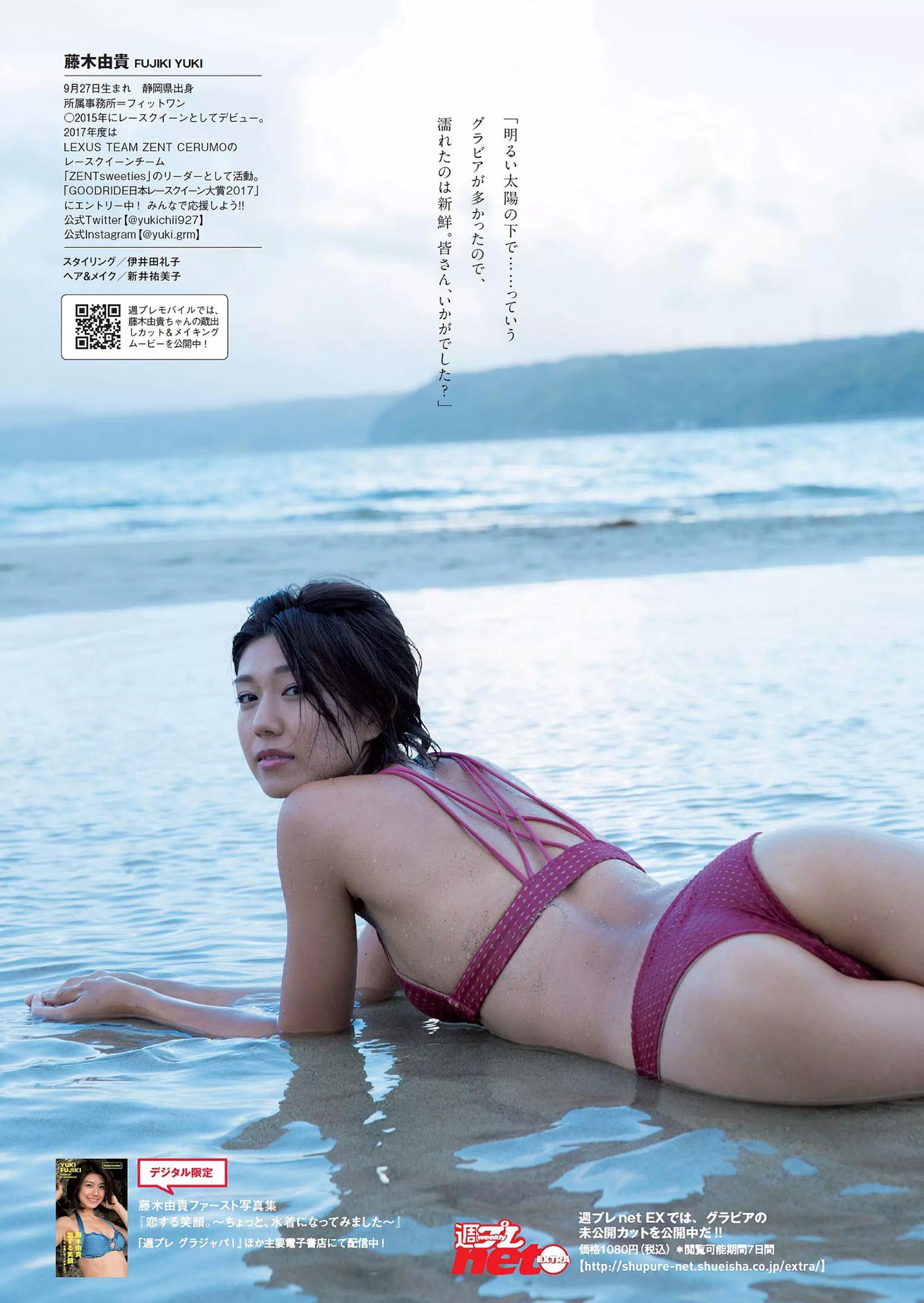 藤木由貴(25)美人RQの手ブラヌードグラビア画像100枚|エロ牧場・12枚目の画像