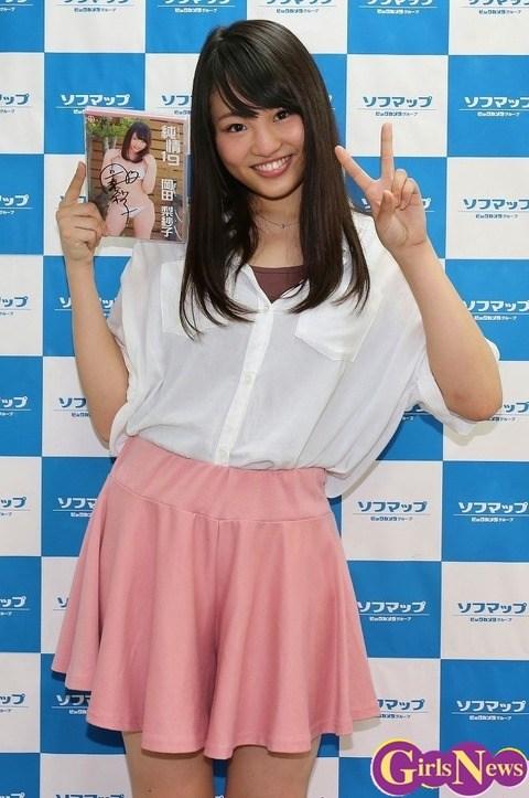 元NMB岡田梨紗子こと松田美子のAVデビューヌードエロ画像64枚・50枚目の画像